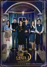 Hotel Del Luna: Season 1 (2019)