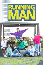 Running Man: Season 1 (2010)