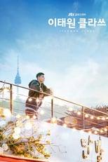 Itaewon Class: Season 1 (2020)
