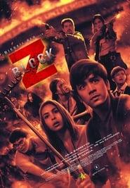 Block Z (2020)